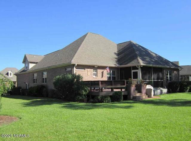 2532 Bridgewater Cove, Wilmington, NC 28411 (MLS #100270514) :: Stancill Realty Group