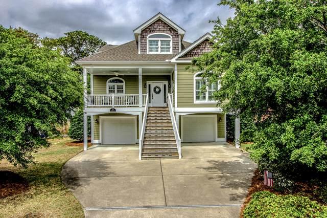 219 NE 57th Street, Oak Island, NC 28465 (MLS #100270692) :: Carolina Elite Properties LHR