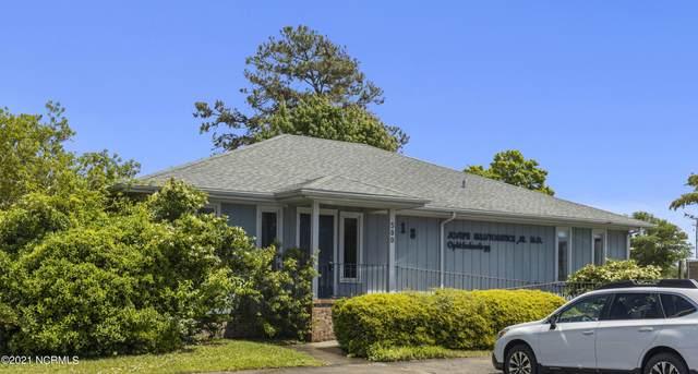 300 Medical Park Court #18, Morehead City, NC 28557 (MLS #100271449) :: Shapiro Real Estate Group