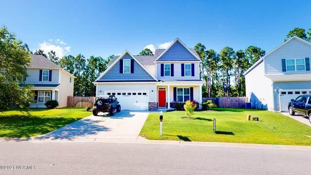 462 Albemarle Road, Wilmington, NC 28405 (MLS #100275880) :: RE/MAX Essential