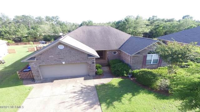 810 Aqua Lane, Winnabow, NC 28479 (MLS #100277002) :: Thirty 4 North Properties Group