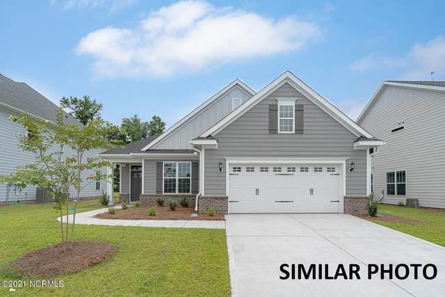 1256 Pandion Drive, Wilmington, NC 28411 (MLS #100277241) :: Carolina Elite Properties LHR