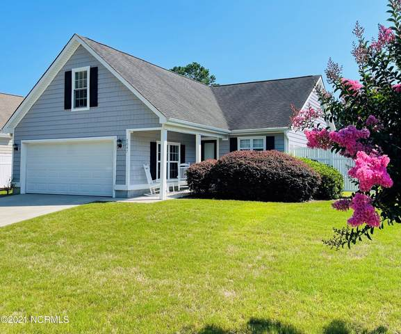 5047 Glen Cove Drive SE, Southport, NC 28461 (MLS #100280680) :: Watermark Realty Group