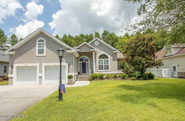1124 Treyburn Court NW, Calabash, NC 28467 (MLS #100281661) :: David Cummings Real Estate Team