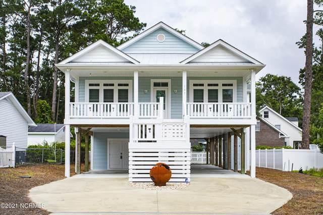 137 NW 19th Street, Oak Island, NC 28465 (MLS #100281914) :: Coldwell Banker Sea Coast Advantage