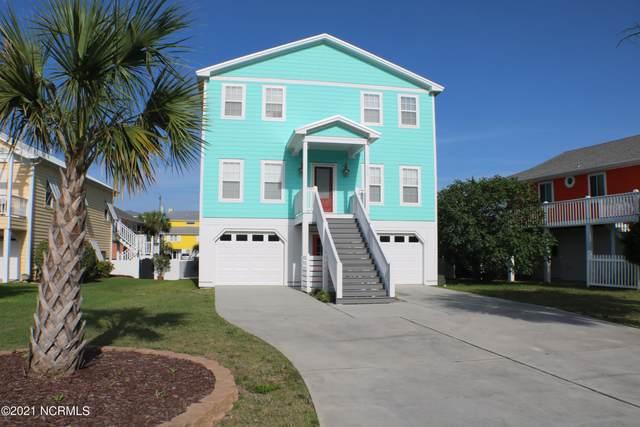 118 Clementree Lane, Kure Beach, NC 28449 (MLS #100282358) :: Vance Young and Associates