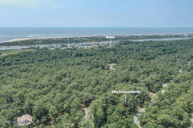 555 S Seascape Boulevard SW, Supply, NC 28462 (MLS #100282572) :: Berkshire Hathaway HomeServices Prime Properties