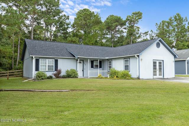 204 Glenwood Drive, Hubert, NC 28539 (MLS #100284929) :: Vance Young and Associates