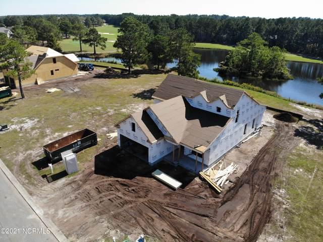 7317 Lieth Lane, Sunset Beach, NC 28468 (MLS #100286385) :: Shapiro Real Estate Group