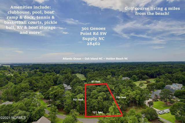 301 Genoes Point Road SW, Supply, NC 28462 (#100286931) :: The Tammy Register Team