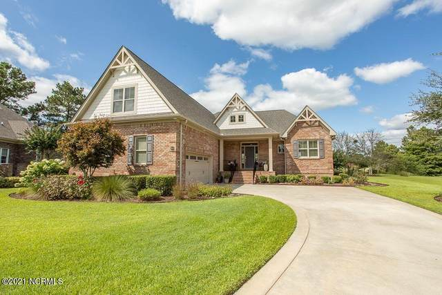 9270 Checkerberry Square NW, Calabash, NC 28467 (MLS #100289827) :: Great Moves Realty