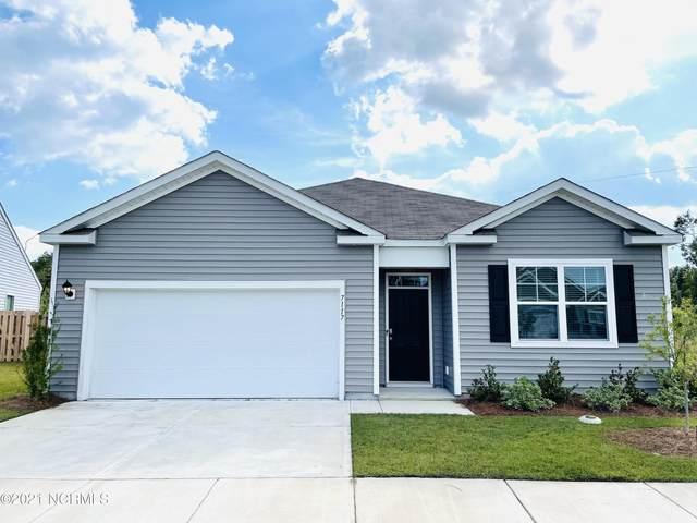 7117 Oxbow Loop, Wilmington, NC 28411 (MLS #100290162) :: Lynda Haraway Group Real Estate