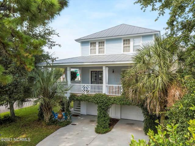 706 Mississippi Avenue, Kure Beach, NC 28449 (MLS #100291155) :: The Oceanaire Realty