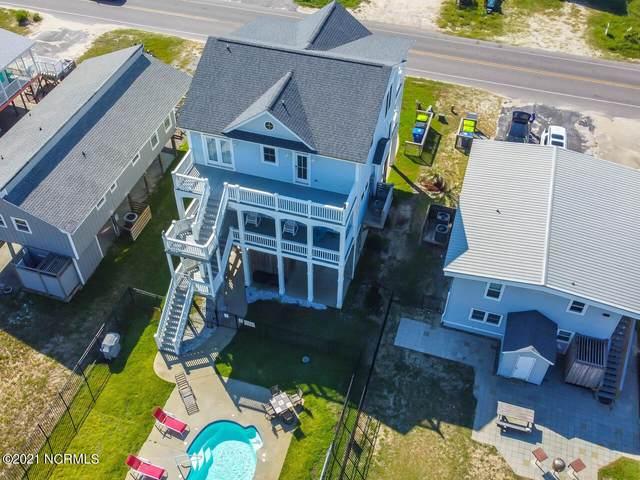 2518 W Beach Drive, Oak Island, NC 28465 (MLS #100291656) :: Coldwell Banker Sea Coast Advantage