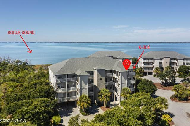 1700 Salter Path Road 304K, Indian Beach, NC 28512 (MLS #100291939) :: The Oceanaire Realty