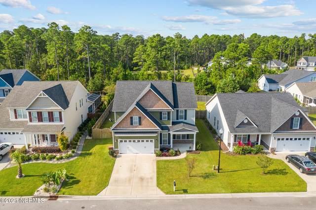 411 Sturbridge Court, Wilmington, NC 28405 (MLS #100292260) :: Shapiro Real Estate Group