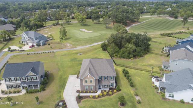 6108 Seagrove Court, Wilmington, NC 28412 (MLS #100292386) :: Vance Young and Associates