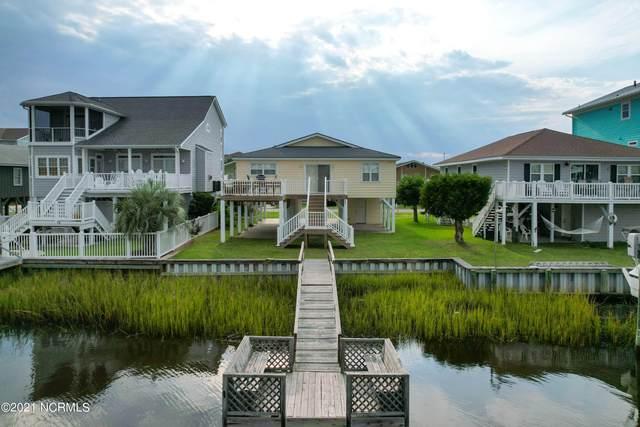 80 Wilmington Street, Ocean Isle Beach, NC 28469 (MLS #100294223) :: BRG Real Estate