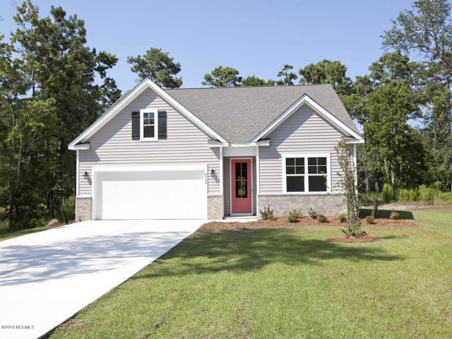 5349 Glennfield Circle SE Lot #42, Southport, NC 28461 (MLS #100139043) :: The Chris Luther Team