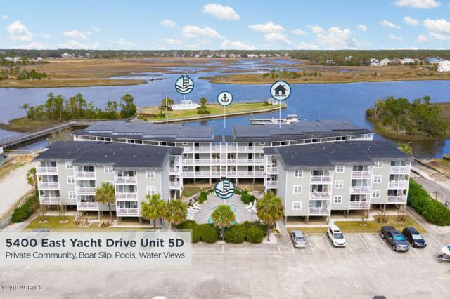5400 E Yacht Drive D5, Oak Island, NC 28465 (MLS #100154717) :: The Oceanaire Realty