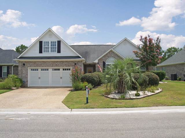 1143 Spring Glen Court, Leland, NC 28451 (MLS #100169230) :: The Oceanaire Realty