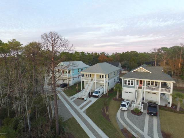 117 Coral Tulip Court, Wilmington, NC 28412 (MLS #100174278) :: The Keith Beatty Team