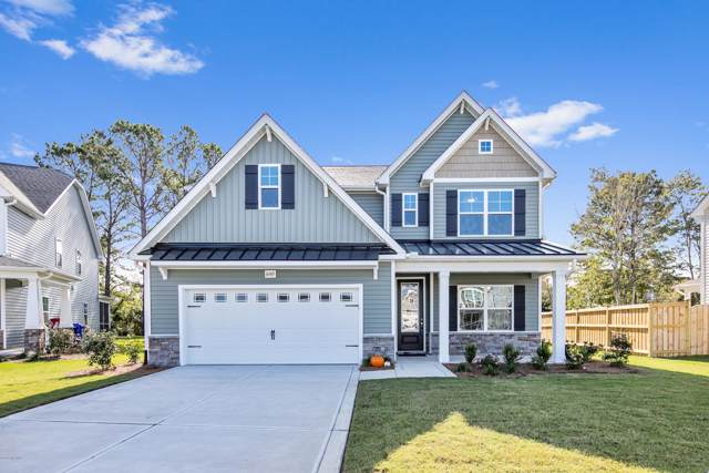 6145 Sweet Gum Drive, Wilmington, NC 28409 (MLS #100180948) :: Vance Young and Associates