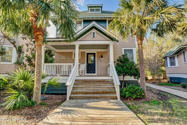 30 Earl Of Craven Court G, Bald Head Island, NC 28461 (MLS #100181901) :: Vance Young and Associates