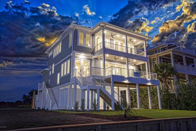 426 Causeway Drive, Wrightsville Beach, NC 28480 (MLS #100184645) :: RE/MAX Elite Realty Group