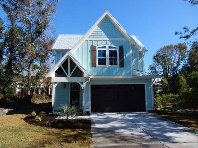 1411 Searay Lane, Carolina Beach, NC 28428 (MLS #100187560) :: Vance Young and Associates