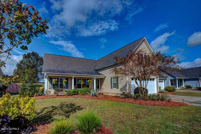 2615 Bow Hunter Drive, Wilmington, NC 28411 (MLS #100190227) :: Vance Young and Associates