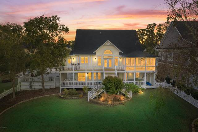 4208 Purviance Court, Wilmington, NC 28409 (MLS #100190933) :: The Keith Beatty Team