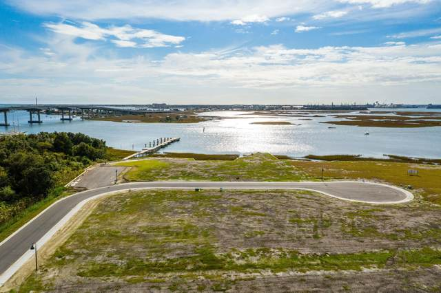 106 Gallants Point Road, Beaufort, NC 28516 (MLS #100191886) :: RE/MAX Elite Realty Group