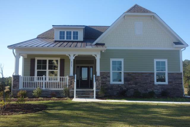 8923 Chesterfield Drive NW, Calabash, NC 28467 (MLS #100192836) :: Donna & Team New Bern