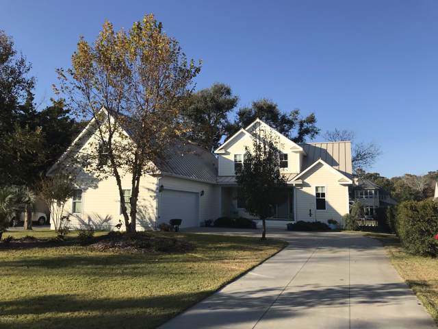 130 Arborvitae Drive, Pine Knoll Shores, NC 28512 (MLS #100193246) :: Lynda Haraway Group Real Estate