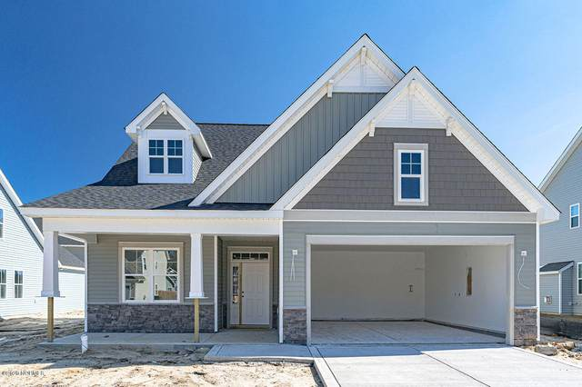 5610 Connifer Court, Leland, NC 28451 (MLS #100194313) :: The Keith Beatty Team