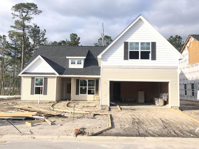 5175 Cloverland Way, Wilmington, NC 28412 (MLS #100195614) :: RE/MAX Essential