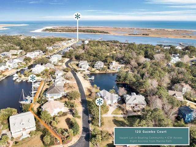 120 Gazebo Court, Wilmington, NC 28409 (MLS #100202831) :: Vance Young and Associates