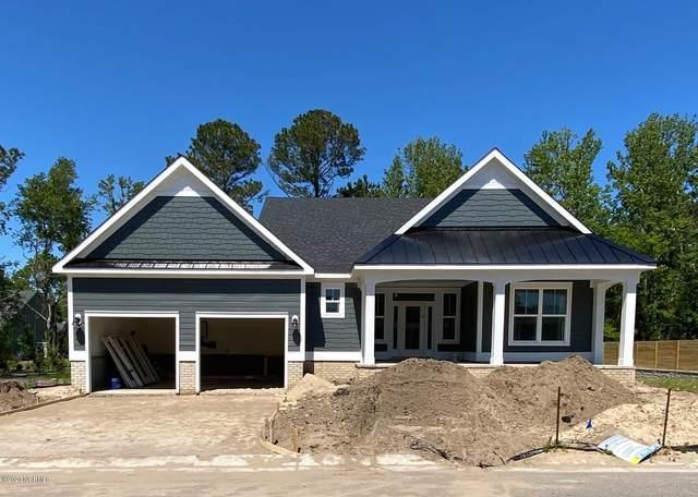 929 Baldwin Park Drive, Wilmington, NC 28411 (MLS #100206949) :: David Cummings Real Estate Team