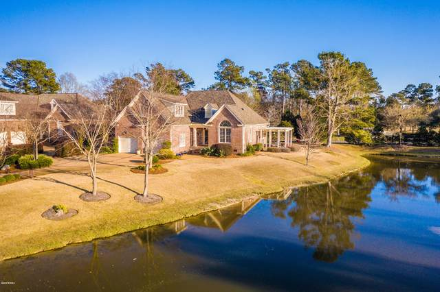 1900 Edgemont Lane, Wilmington, NC 28405 (MLS #100210272) :: Vance Young and Associates
