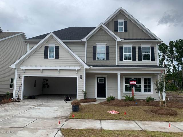 1329 Lt. Congleton Road, Wilmington, NC 28409 (MLS #100214915) :: Berkshire Hathaway HomeServices Hometown, REALTORS®
