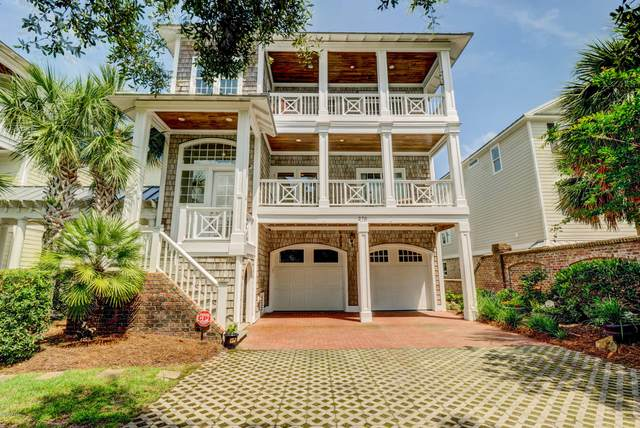 270 Shannon Drive A, Wilmington, NC 28409 (MLS #100219641) :: Vance Young and Associates