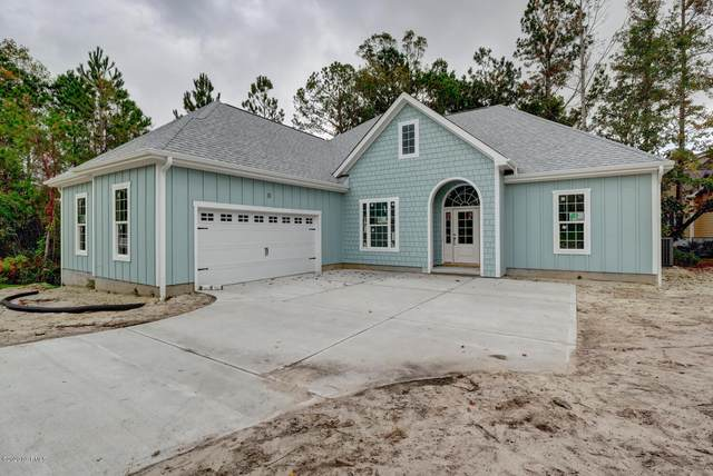 910 Trace Drive, Wilmington, NC 28411 (MLS #100222785) :: Liz Freeman Team