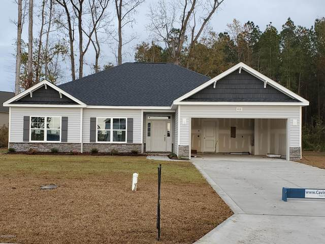 416 Holly Grove Dr, Winterville, NC 28590 (MLS #100232829) :: Stancill Realty Group