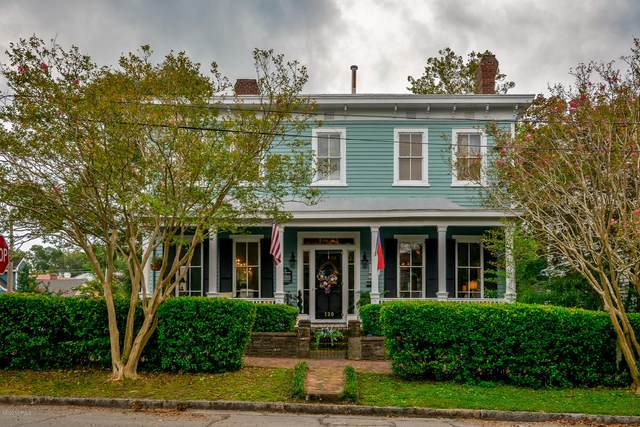 120 Nun Street, Wilmington, NC 28401 (MLS #100233350) :: CENTURY 21 Sweyer & Associates