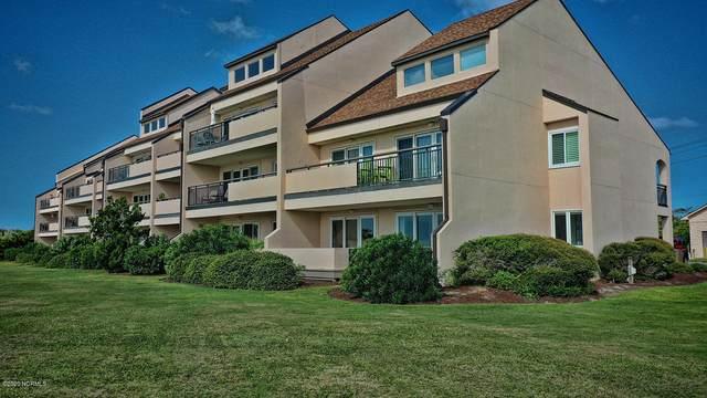 331 Salter Path Road #116, Pine Knoll Shores, NC 28512 (MLS #100236880) :: Lynda Haraway Group Real Estate