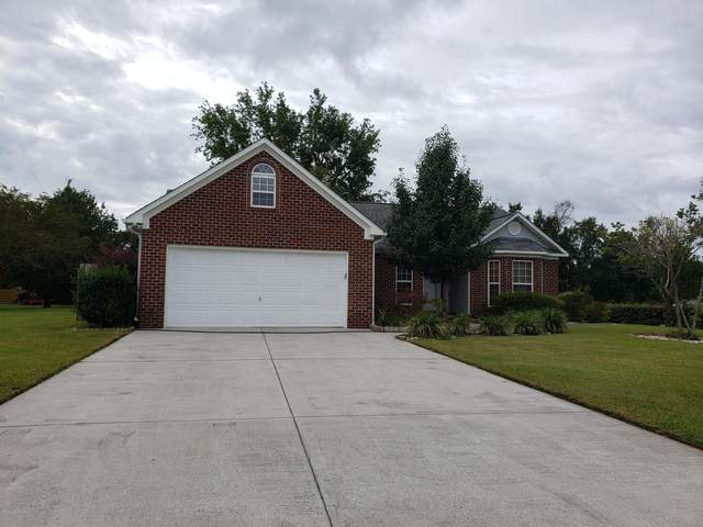 4300 Vicar Court, Wilmington, NC 28405 (MLS #100237786) :: The Chris Luther Team