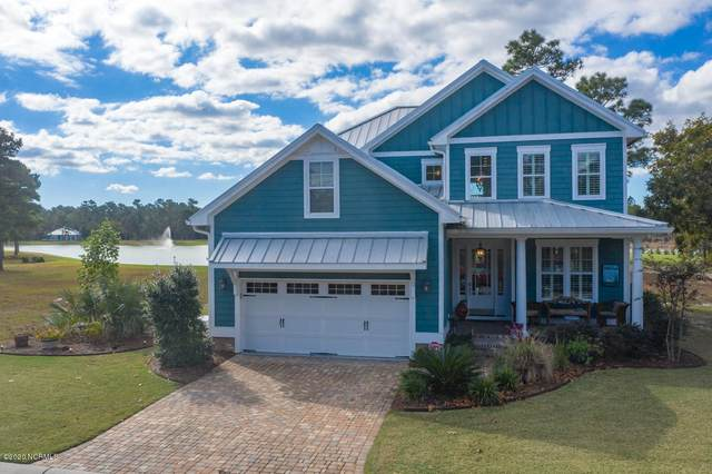 3586 Rivergate Way NE, Leland, NC 28451 (MLS #100243526) :: The Rising Tide Team