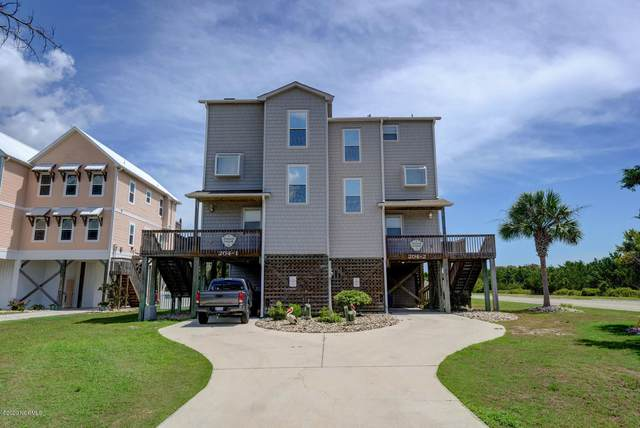 204 Gy Sgt Dw Boatman Drive, North Topsail Beach, NC 28460 (MLS #100243904) :: The Rising Tide Team