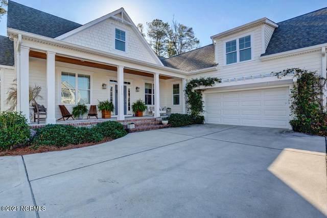 2513 Royal Palm Lane, Wilmington, NC 28409 (MLS #100254152) :: Barefoot-Chandler & Associates LLC
